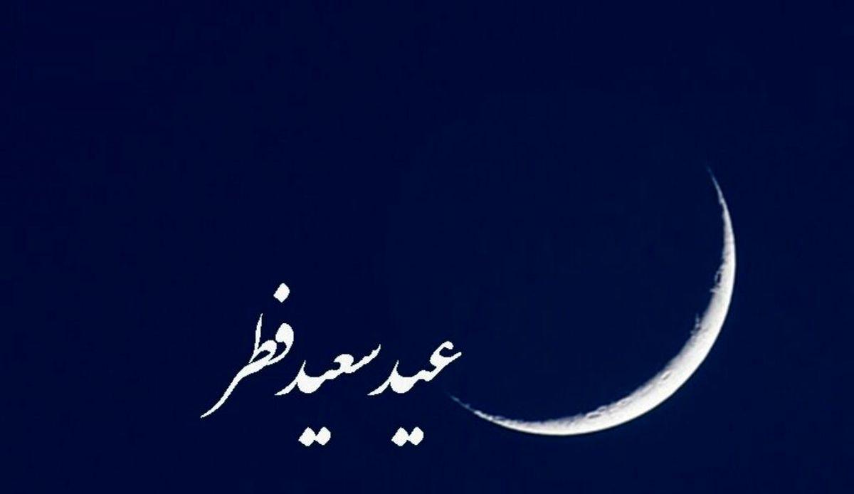 نماز عید فطر در مصلی امام خمینی(ره) برگزار نمی شود