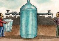 مردم مشترکان پرمصرف و بدمصرف آب را گزارش بدهند