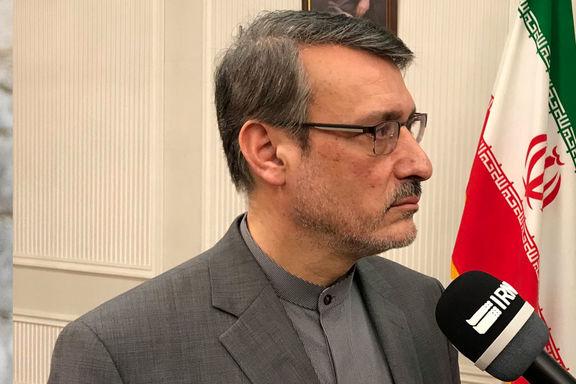 شکاف میان مردم و مسئولان توسط رسانههای فارسی زبان خارجی