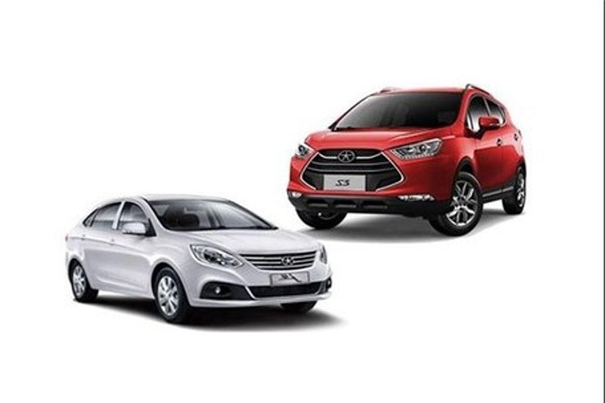 شرایط فروش خودروهای جک J4، S3 و T8 اعلام شد