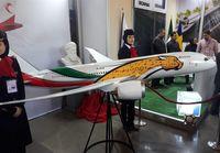 رونمایی از ماکت هواپیمای اختصاصی تیم ملی فوتبال ایران +عکس
