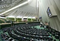 ایدههای اقتصادی مجلس یازدهم چیست؟