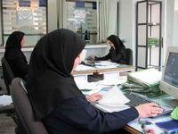 دورکاری ادارات تهران تا ۱۹ شهریورماه تمدید شد