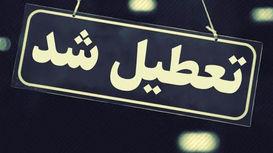 پاسخ سخنگوی وزارت آموزش و پرورش درباره وضعیت مدارس تهران