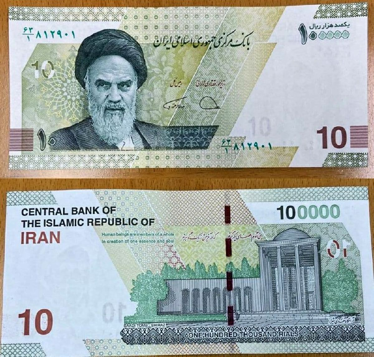 حذف نمادین ۴صفر در اسکناسهای جدید/ آغاز توزیع ایران چکهای ۱۰۰هزار تومانی