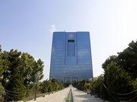 مانده بدهی بانکها به بانک مرکزی چقدر است؟/ بانکها امسال بدهکارتر از پارسال