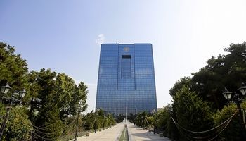 مدیرکل حراست بانک مرکزی عوض شد