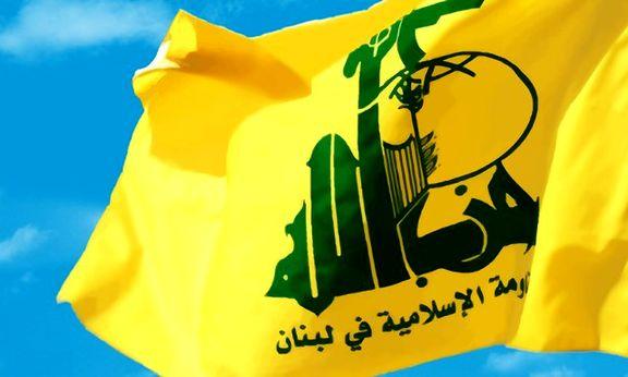 انگلیس حزبالله لبنان را در فهرست گروههای تروریستی قرار داد