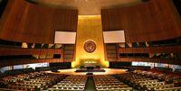 بخشی از بدهی معوقه ایران به سازمان ملل متحد پرداخت شد / برقراری مجدد حق رأی ایران در سازمان ملل