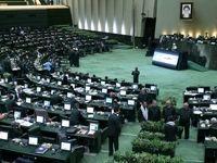 تصویب مجلس: تابعیت ایرانی برای فرزندان زنان ایرانی