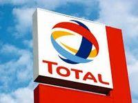 ایران با توتال فرانسه و شرکت ملی نفت چین قرارداد گازی امضا میکند