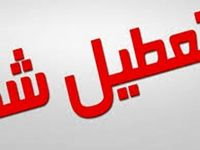 گرمای هوا خوزستان را به تعطیلی کشاند