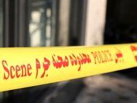 کشف اجساد خونین ۴عضو یک خانواده در خانه ویلایی
