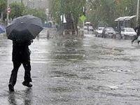 فعالیت سامانه بارشی جدید در اغلب مناطق کشور