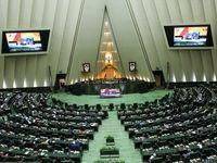 آغاز جلسه غیرعلنی مجلس درباره بررسی مسائل امنیتی