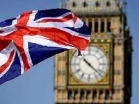 گاردین: فشار انگلیس بر آمریکا برای کاهش تحریمهای ایران