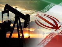 انگلیس نفتکش حامل نفت ایران را متوقف کرد/ ابعاد جدید تحریمها علیه سوریه