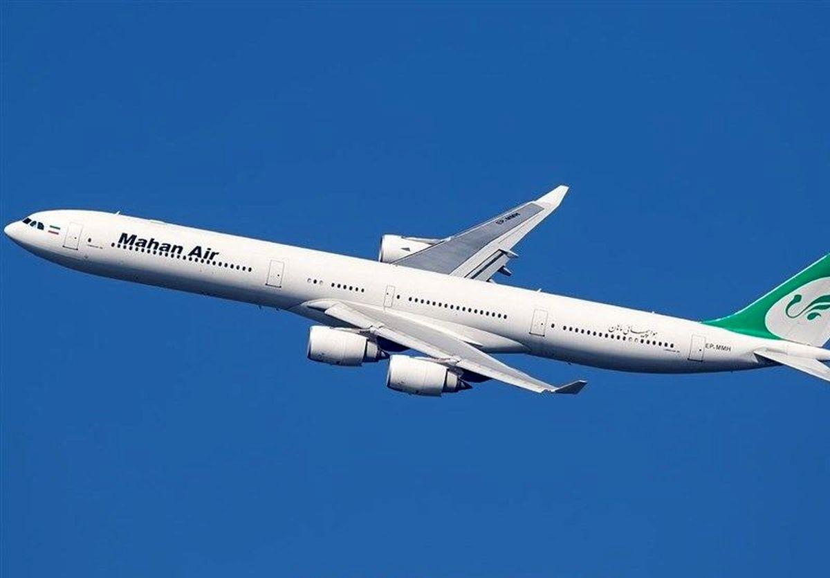 ورود بازرسان سازمان هواپیمایی به ماجرای هواپیمای ماهان