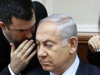 بحران جدید برای نتانیاهو