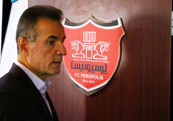 انتصاب یک متهم در باشگاه پرسپولیس!