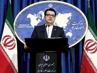 واکنش وزارت خارجه به تحریم شرکتهای پتروشیمی ایران