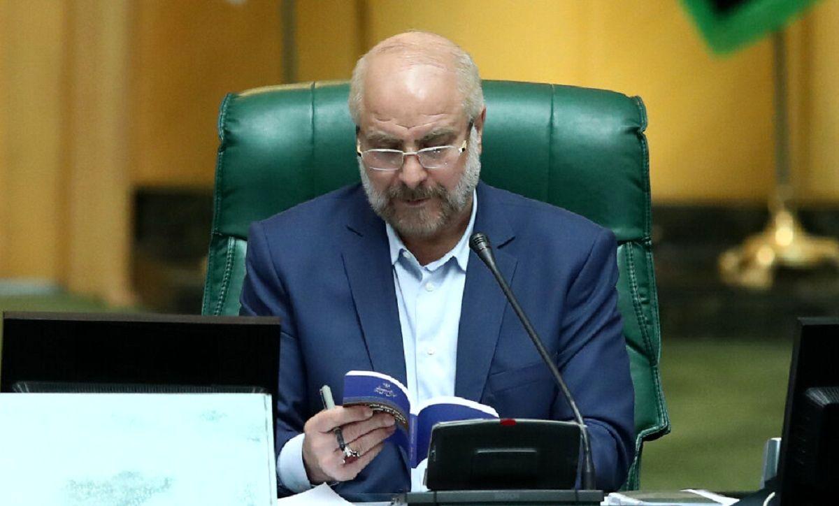 نظارت مجلس از جنس نشستن در تهران نیست