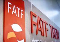 بیانیه اتاق ایران درباره پیوستن به گروه کاریFATF