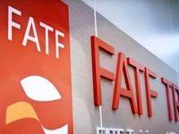 عضویت ایران در FATF بهانه را از دشمنان می گیرد