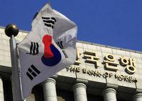 بانک مرکزی کره جنوبی نرخ بهره را بدون تغییر ۱.۵درصد حفظ کرد