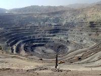 چادرملو با دو شرکت دیگر روی معادن استرالیا کار میکند/ عرضه سهام آهن و فولاد غدیر ایرانیان در فرابورس/ معدن جدید در گیر و دار مذاکره با محیط زیست