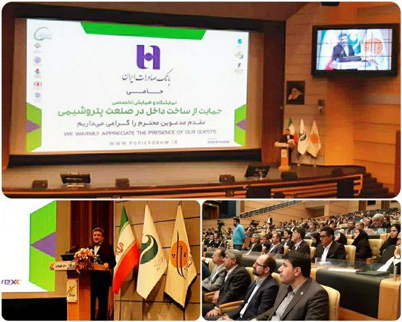اعلام آمادگی بانک صادرات ایران برای تامین مالی ٤٠میلیارد دلاری در صنعت پتروشیمی