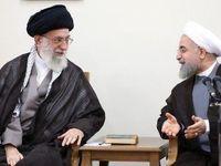 روحانی با رهبر انقلاب دیدار کرد