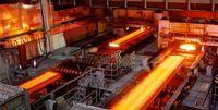 نگاهی به نمادهای فلزی در بورس امروز (۲۵خرداد) / فرار فولاد از افت و سرخ پوشی فملی