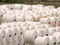هر کیلو کاغذ در بازار سیاه چند؟!