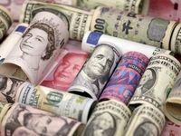 افزایش نرخ رسمی ۱۷ ارز