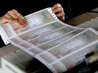 رکورد فروش روزانه سینمای ایران شکسته شد