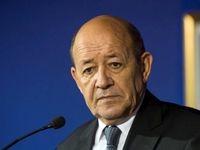 تاکید وزارت خارجه فرانسه بر پایبندی پاریس به برجام