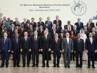 اجلاس وزیران خارجه جنبش عدم تعهد در باکو آغاز شد