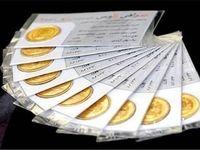 دلایل کاهش قیمت سکه درروزهای اخیر/ طلافروشان اجازه فروش سکه ندارند