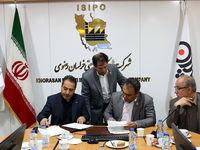 امضای دو تفاهم نامه ساپکو با دانشگاه فردوسی مشهد و شهرکهای صنعتی