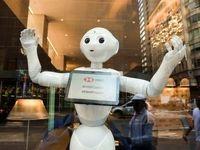 کارمندانی که دوست دارند با ربات جایگزین شوند!