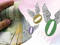 حذف صفرها از پول ملی ترکیه، منجر به کنترل تورم شد