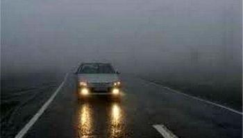 مه گرفتگی در محورهای شمالی