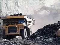 معدن جایگزین مناسب برای درآمدهای نفتی