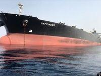 عربستان کشتی ایرانی را پس نمیدهد