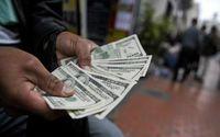 خرید و فروش ارز در معابر جرم است