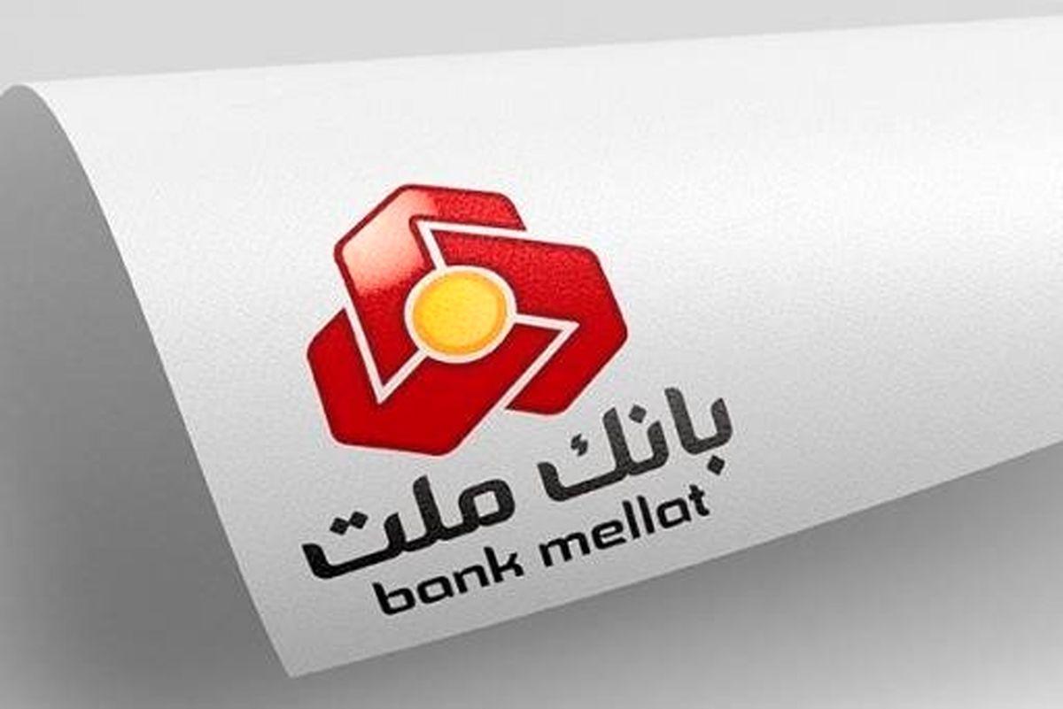 تمدید گواهینامه بین المللی ISMS بانک ملت