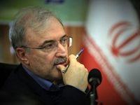 ۵پرونده تخلف در وزارت بهداشت تحویل مقامات قضایی شد