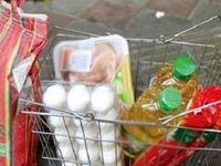 خط فقر در تهران ماهانه چقدر است؟
