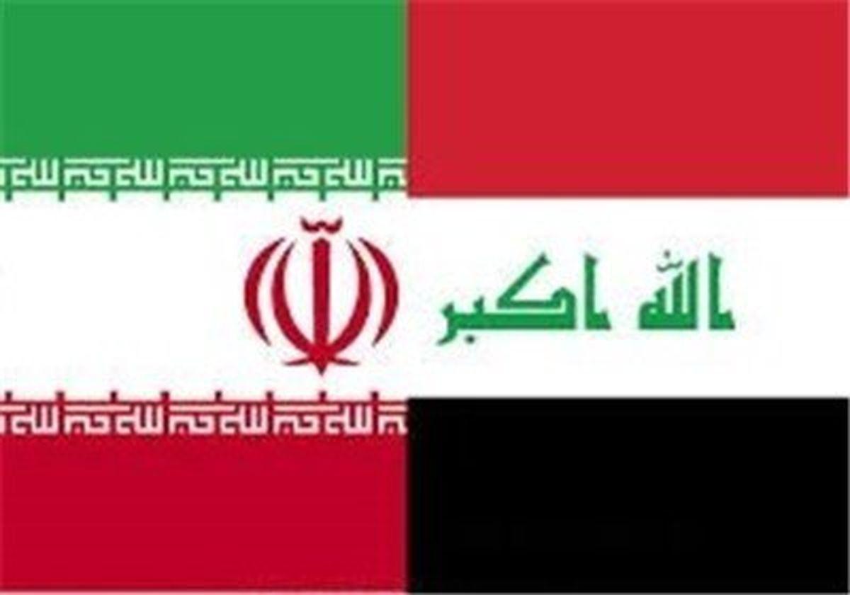 توافق مقامات عراقی بر سر پرداخت بدهی های ایران